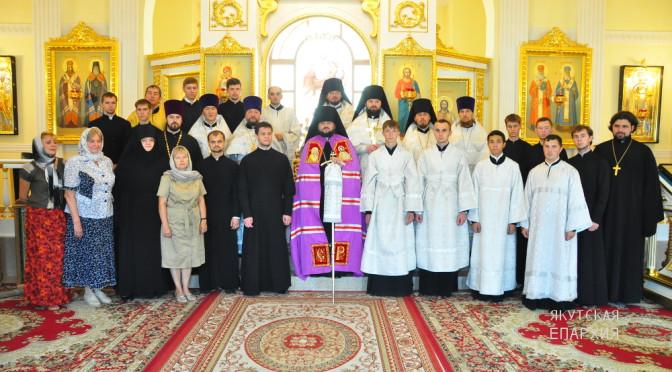 В Якутской духовной семинарии начинается учебный год