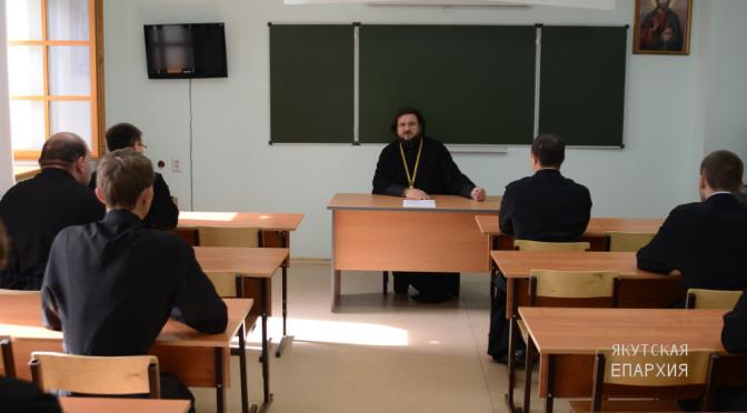Лекцией епископа Романа начался новый учебный год в Якутской семинарии