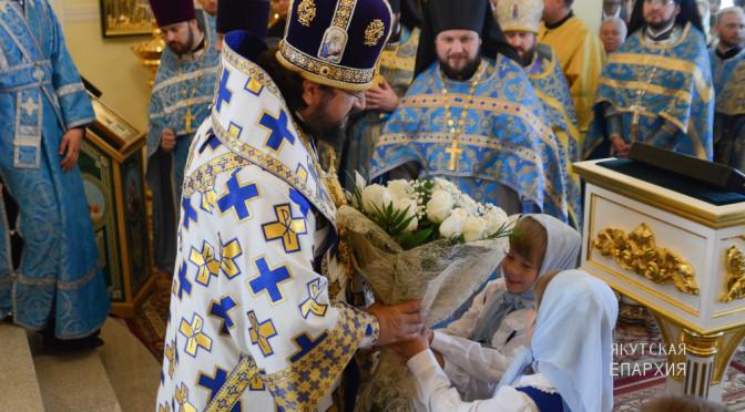 1 сентября в Якутской духовной семинарии и Свято-Иннокентьевской гимназии