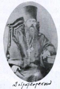3 Протоиерей Стефан Добротворский
