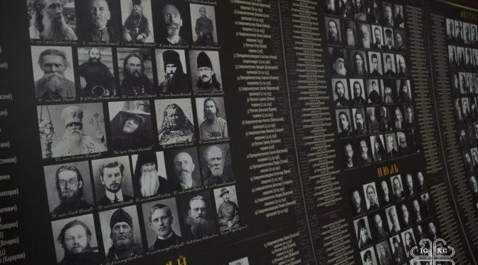 «В память вечную» — круглый стол памяти жертв репрессий
