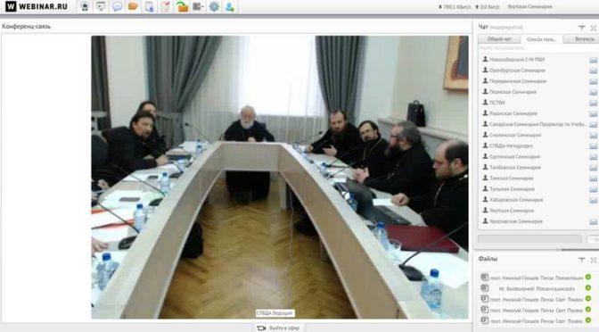 Ректор Якутской духовной семинарии принял участие в семинаре Учебного комитета