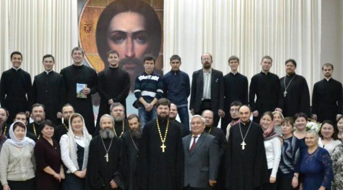 В Якутской духовной семинарии обсудили традиции и новации в профессиональном образовании