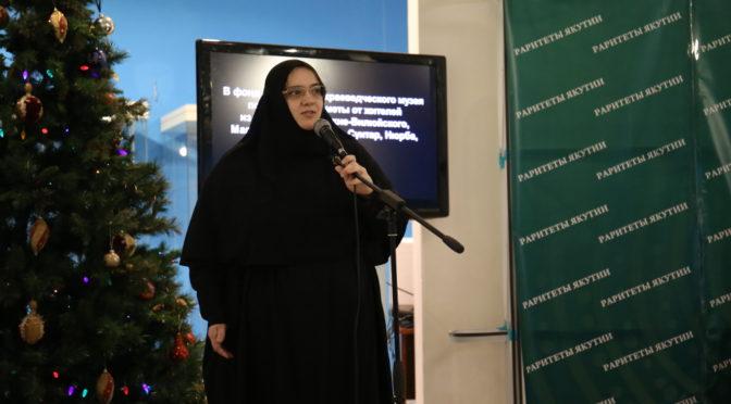 Проректор Якутской семинарии участвовала в открытии выставки «Раритеты Вилюя»