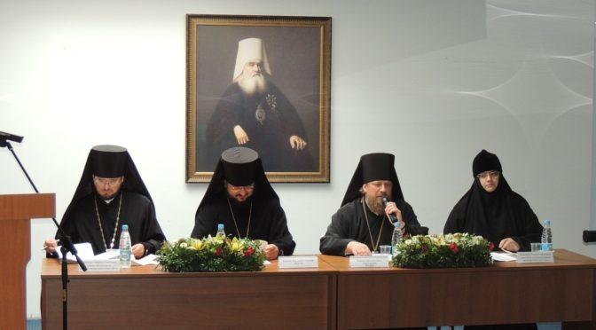 Преподаватели Якутской семинарии приняли участие в работе научно-практической конференции в Магадане