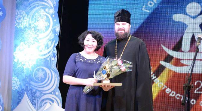 Ректор семинарии принял участие в торжественном мероприятии педагогов дошкольного образования Якутии