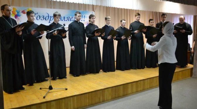 Ректор и студенты семинарии поздравили студентов филиала БГУ в Якутске с Татьяниным днем