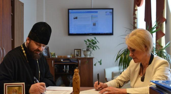 Подписано соглашение о сотрудничестве между Якутской духовной семинарией и гимназией святителя Иннокентия в Мирном