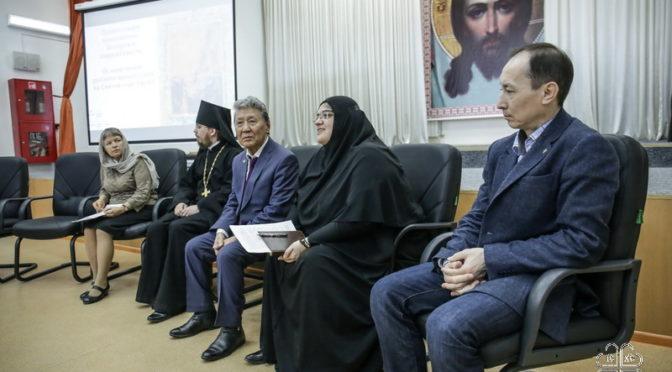 Якутская духовная семинария и Якутский научный центр СО РАН провели круглый стол по монашеству