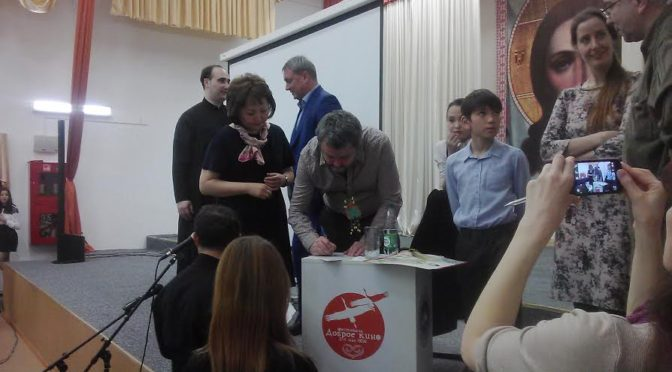 Встреча с режиссером, актером и продюсером Рамилем Сабитовым