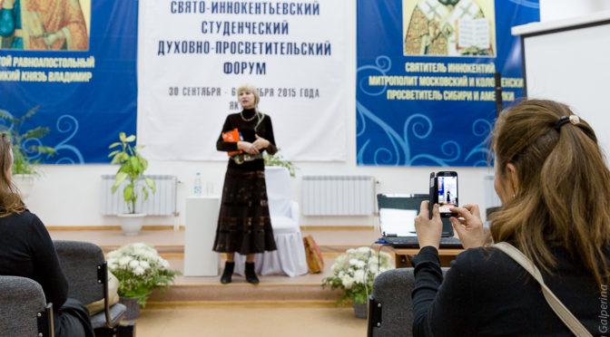 Олеся Николаева: «Пишу, чтобы не оскорбить русской поэзии»