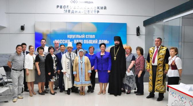 Ректор Якутской семинарии принял участие в работе круглого стола ко Дню России