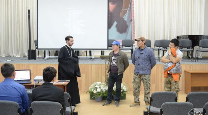 В рамках Свято-Иннокентьевского форума состоялся киноклуб