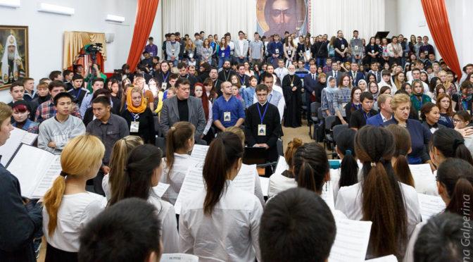 IV Свято-Иннокентьевский студенческий форум начал работу