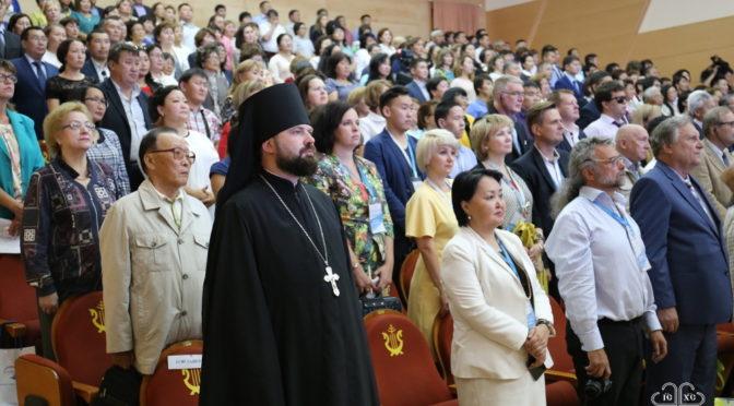 Ректор Якутской духовной семинарии принял участие в международном образовательном форуме