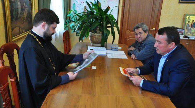 Ректор встретился с Председателем Центрального Совета Общероссийского общественного движения «Россия Православная»