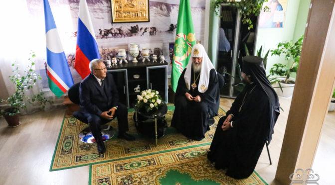 Святейший Патриарх Кирилл о Якутской духовной семинарии