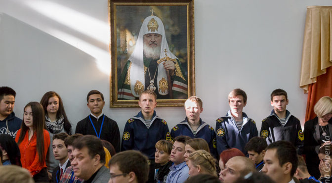 Продолжается прием заявок на участие в Свято-Иннокентьевском студенческом форуме