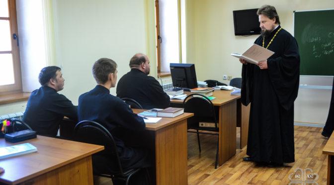 15-16 сентября состоялась инспекционная проверка Учебного комитета Якутской духовной семинарии