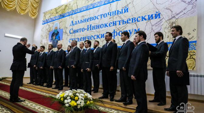 В семинарии состоялся концерт хора московского Сретенского мужского монастыря