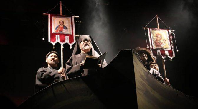 Премьера спектакля «Пути Господни» состоялась в Якутске