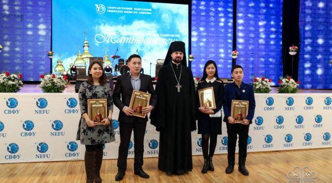 Ректор семинарии принял участие в торжественном мероприятии, посвященном Татьяниному дню