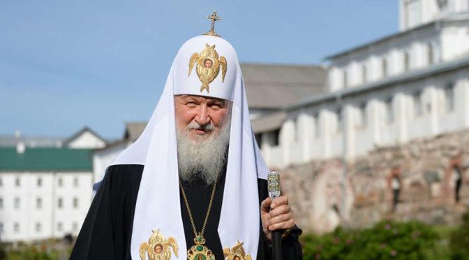 Поздравление Святейшего Патриарха Московского и всея Руси Кирилла к началу 2017/2018 учебного года