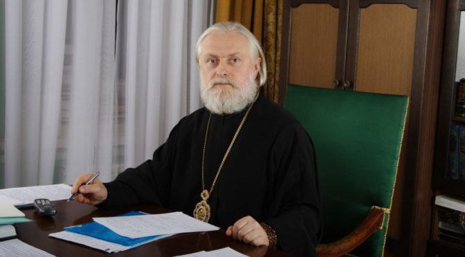Поздравление Председателя Учебного комитета архиепископа Верейского Евгения с началом учебного года