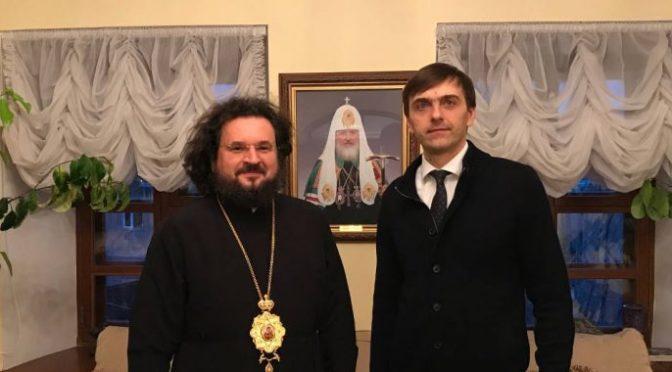 Архиепископ Роман встретился с заместителем министра образования России