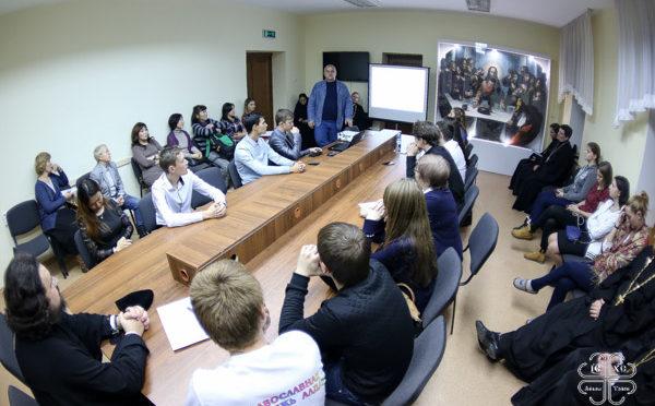 В Якутской духовной семинарии состоялся семинар по подготовке заявок на конкурс «Православная инициатива»