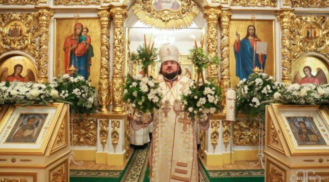 Рождественское послание архиепископа Якутского и Ленского Романа