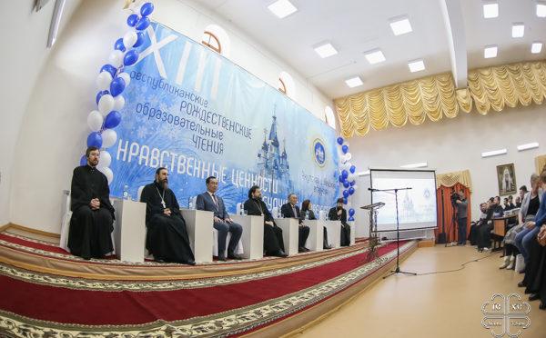 В Якутской духовной семинарии прошли XIII Республиканские Рождественские образовательные чтения