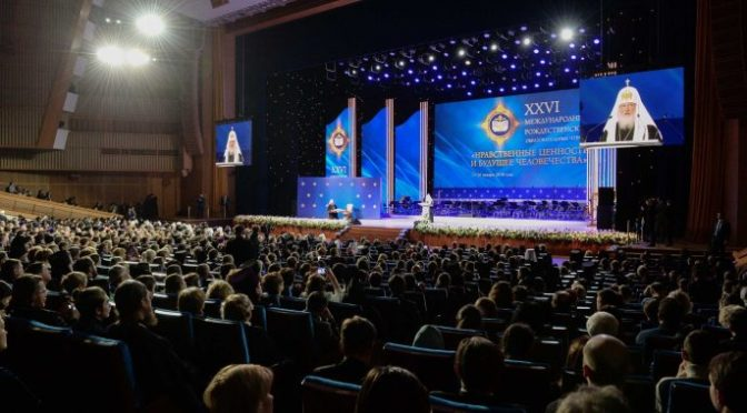 Ректор и преподаватели семинарии принимают участие в XXVI Международных Рождественских образовательных чтениях в Москве