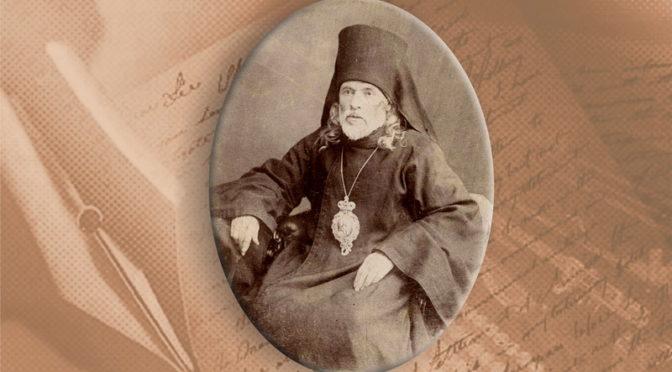 11 мая в Якутской духовной семинарии пройдут III Иаковские чтения