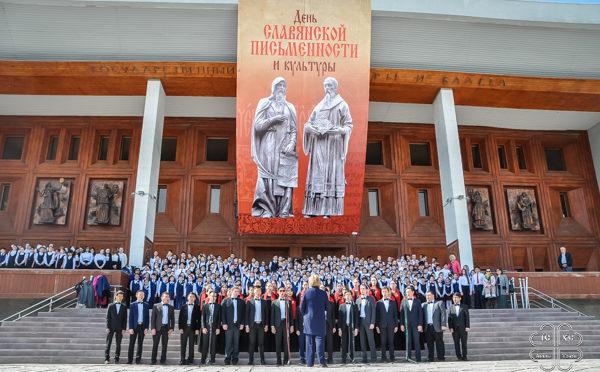 Преподаватели и студенты приняли участие в общегородском праздновании Дня славянской письменности и культуры