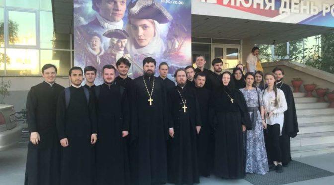 Преподаватели и студенты семинарии побывали на открытии нового кинозала «Россия» в Якутске и премьерном показе фильма «Первые»