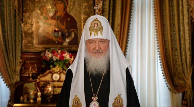 Якутия поздравляет Святейшего Патриарха Московского и всея Руси Кирилла с днем тезоименитства