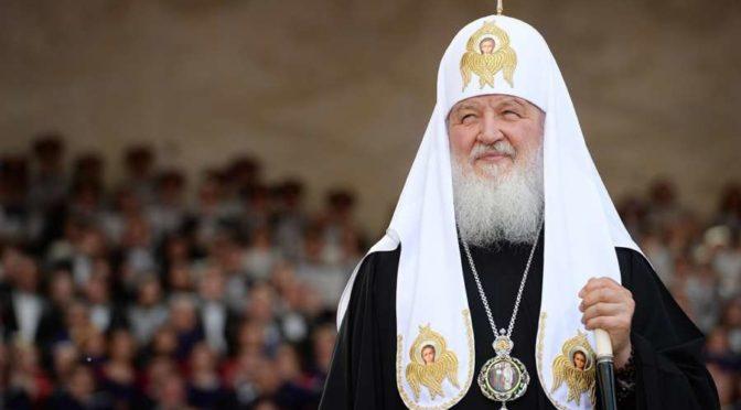 Поздравление Святейшего Патриарха Кирилла учащим и учащимся духовных учебных заведений Русской Православной Церкви с началом учебного года