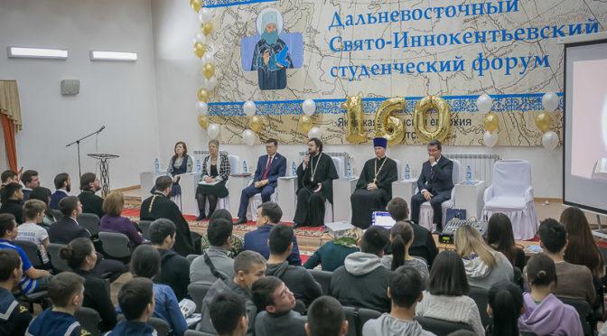 В Якутской духовной семинарии прошли торжественные мероприятия и конференция по случаю 160-летия учреждения духовной школы