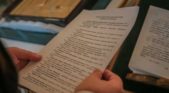 В День памяти жертв политических репрессий в Якутской духовной семинарии прошли памятные мероприятия