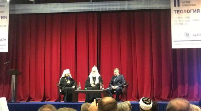 Преподаватель Якутской семинарии принял участие в конференции по теологии