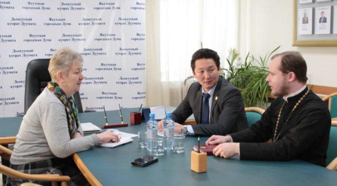 Проректор Якутской духовной семинарии принял участие в рабочей встрече по вопросам проведения Рождественских чтений