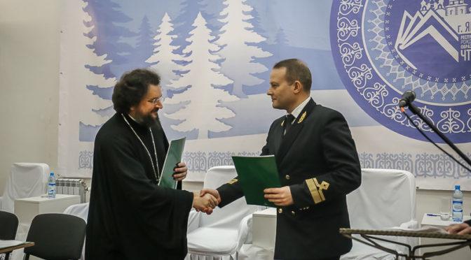 Подписано соглашение о сотрудничестве между Якутской духовной семинарией и Якутским институтом водного транспорта.