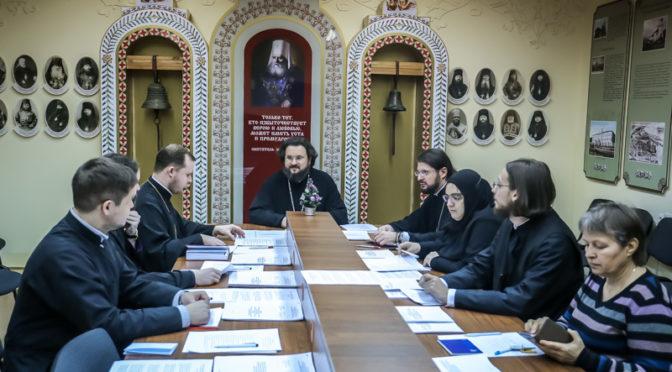 В семинарии состоялось заседание Учёного совета