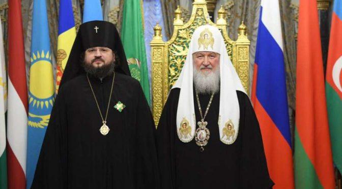 Предстоятель Русской Церкви вручил церковную награду архиепископу Якутскому и Ленскому Роману