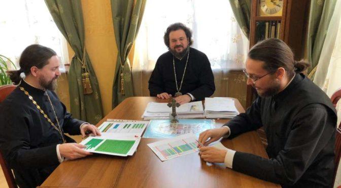 Архиепископ Роман провел рабочее совещание с руководством Учебного отдела