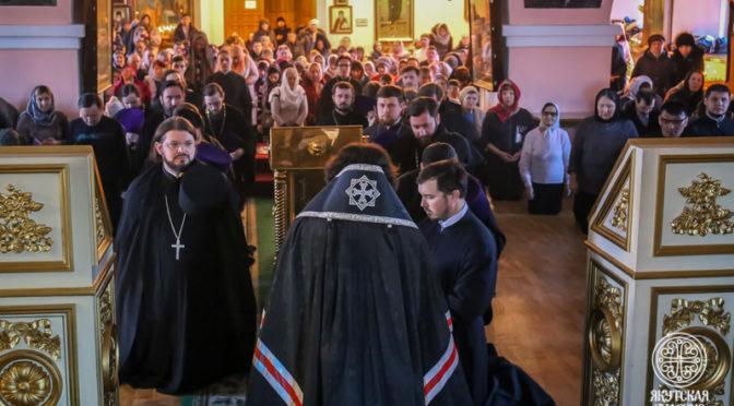 Якутская духовная семинария вступает в период Великого поста