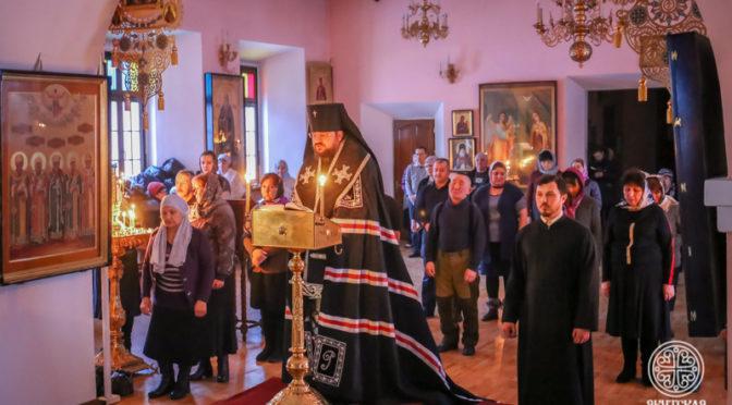Вечернее богослужение в первый день Великого поста