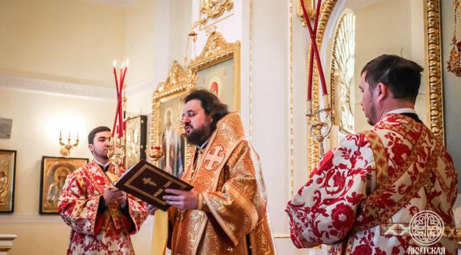 День памяти апостола и евангелиста Иоанна Богослова встретили в Якутской духовной семинарии