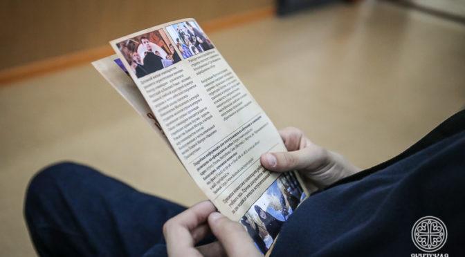 Начался прием документов абитуриентов для поступления в Якутскую духовную семинарию